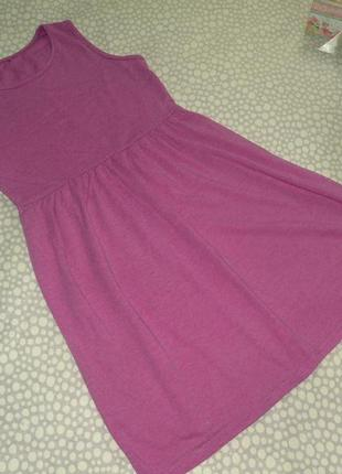 Красивое платье 8-9 лет