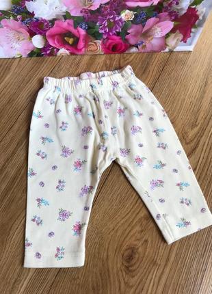 Милейшие мягенькие комфортные штанишки