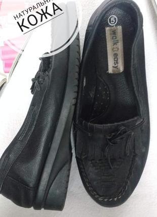 """Кожаные удобные туфли с боковой шнуровкой по типу топ-сайдеров на танкетке """"walk easy"""""""