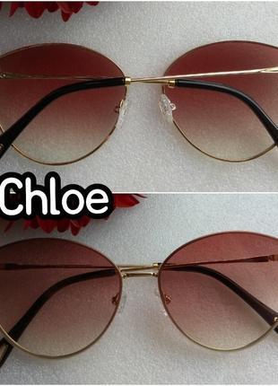 Новые красивые очки лисички, бежевые