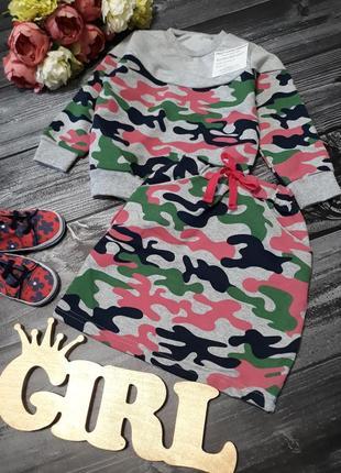 Комплект свитшот и юбка с карманами 2-11 лет