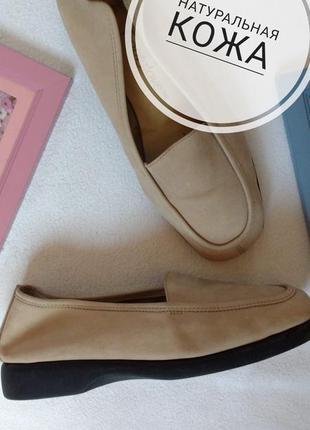 """Кожаные бежевые туфли на танкетке / мокасины """"footglove"""" (marks&spencer)"""