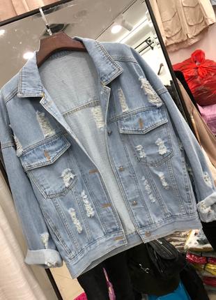 Новая модная  джинсовая куртка