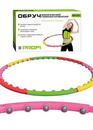 Хула хуп обруч массажный для фитнеса для похудения с 40 шариками