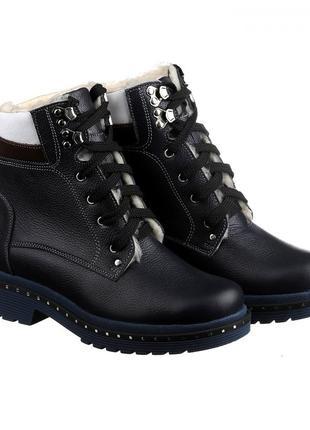 Синие женские ботинки на меху