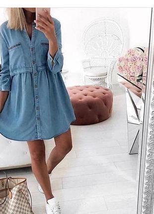 Летнее джинсовое платье от zara
