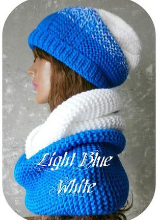 Хлопковый фактурный набор/шапка beanie с отворотом и снуд/светло-синего и белого цвета