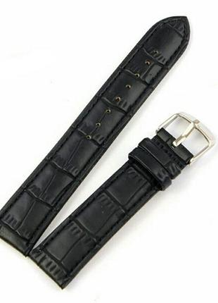Ремешок для наручных часов, черный12 мм, аксессуары для часов