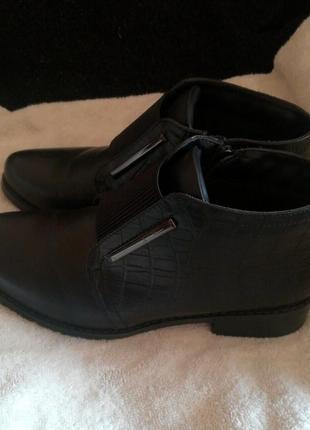 Кожаные ботинки (осень)