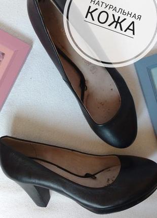 """Классические туфли из натуральной кожи на устойчивом каблуке """"next"""" sole survivor"""