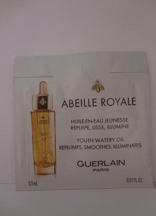 Омолаживающее масло тоник guerlain abeille royale youth watery oil пробники