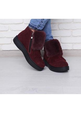 Бордовые замшевые ботиночки с мехом