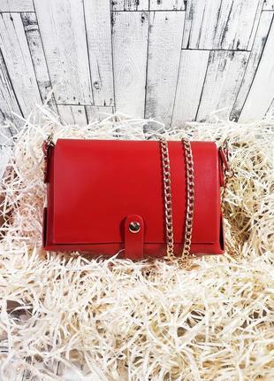 Красная сумочка кросс-боди на цепочке)