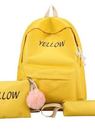 Рюкзак для школы желтый 4 в одном : рюкзак+сумочка+пинал+брелок-помпон