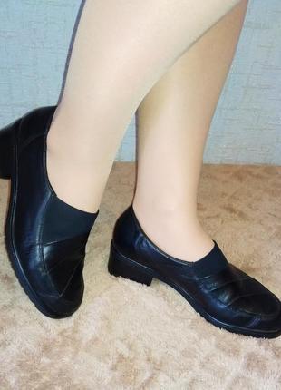Rieker antistress оригинальные качественные, комфортные кожаные туфли