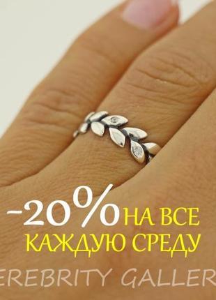 10% скидка - подписчикам! красивое кольцо серебряное размер 18. e 1715 w 18