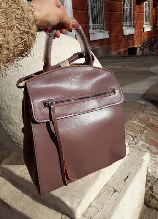 Красивый женский кожаный рюкзак сумка лиловый из натуральной кожи розовая пудра необычный