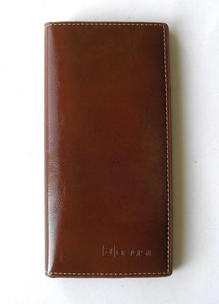 Большой кожаный кошелек купюрник картхолдер, есть доставка бесплатн