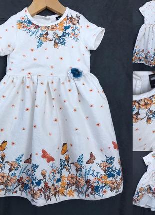 Красивое платье в идеале 7-8 лет