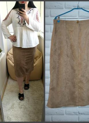 Стильная замшевая юбка (иск.замша), длина миди, р. 16.