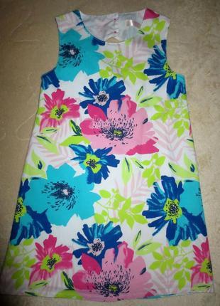 Яркое красивое платье на красотку