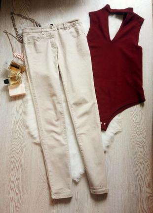 Светлые бежевые кремовые джинсы скинни узкачи средняя талия посадка американки нюдовые