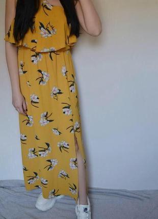 Стильное платье с роспоркой