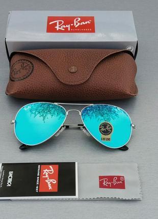Ray ban aviator 3025 58 очки капли унисекс солнцезащитные зеркальные голубые стекло
