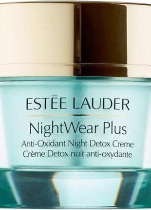 Estee lauder ночной детокс-крем с антиоксидантами, 5 мл