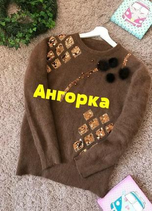 Очень красивый шерстяной свитерок, ангорка