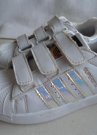Cтильные кроссовки adidas 29р.