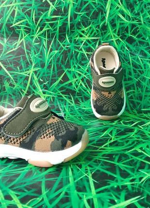 Крутейшие текстильные кроссовки от тм. apawwa для мальчиков