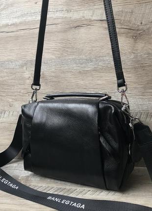 Женская стильная сумка кожа