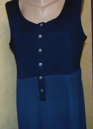 Синее платье в пол ботал!!!!