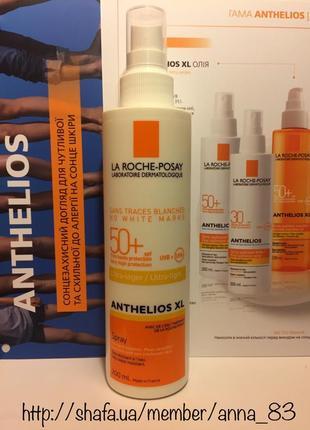 Солнцезащитный легкий спрей для лица/тела la roche-posay anthelios xl ultra-light spf 50+