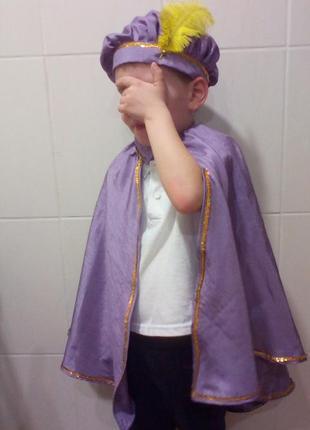 Карнавальный костюм принца,пажа