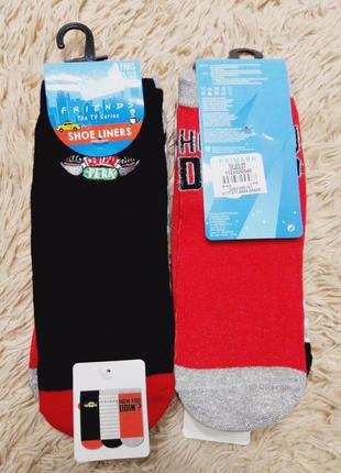 Комплект носков для поклонников сериала friends, друзі