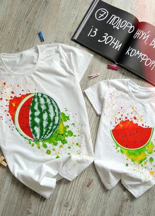 Комплект handmade 🎨(  парні футболочки )смачні кавунчики🍉 всі розміра .