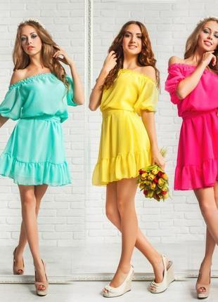 Шифоновое платье-цвет на выбор
