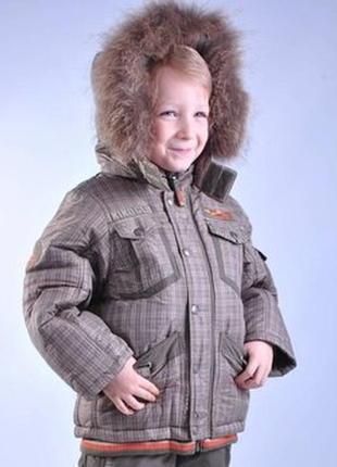 Зимняя куртка пуховик kiko