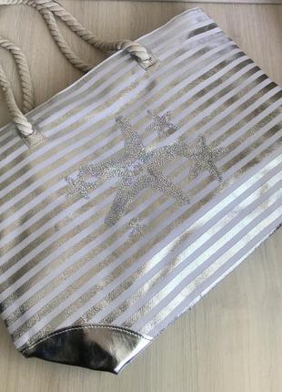 Красивая пляжная сумка в серебристую полоску