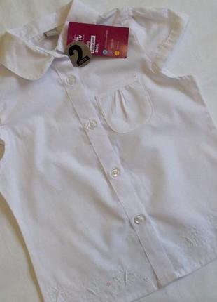 Белая блуза на 5 лет