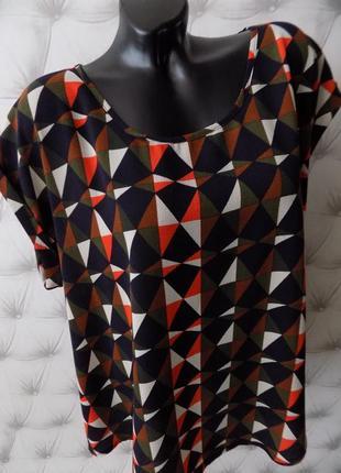 Шикарная  блуза 🍁