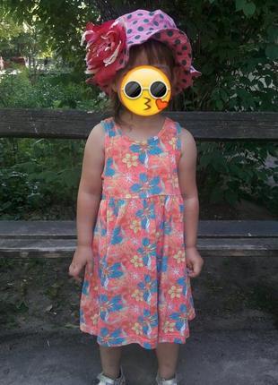 Летнее яркое платье young dimensions3 фото