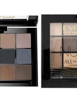 ffd9e6c8ce4 Тени для век eveline cosmetics all in one eyeshadow palette - 01 nude