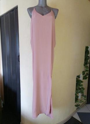 Пудровое вечернее,коктельное платье в пол