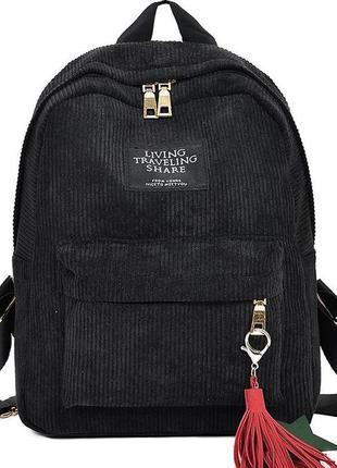 Рюкзак молодёжный вельветовый тканевый текстильный