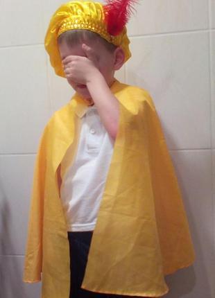 Карнавальный костюм принца ,пажа