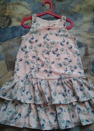 Платье h&m новое в бабочки девочка 7-8 лет (122-128 см.)