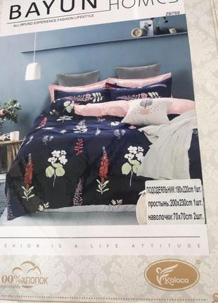 Комплект постельного белья качественный
